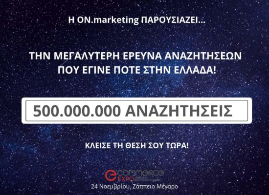 ON.marketing research Google Greece SEO